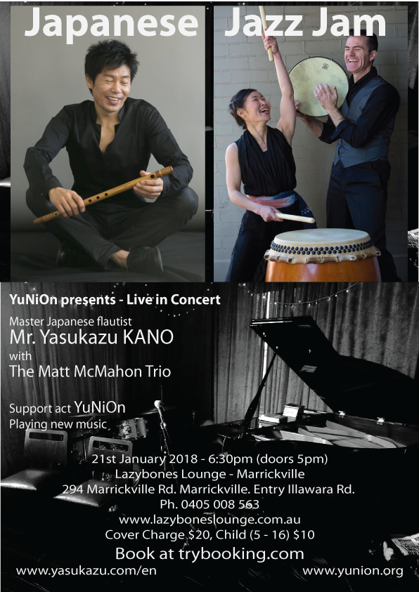 Master Japanese Flautist Mr. Yasukazu KANO with The Matt McMahon Trio