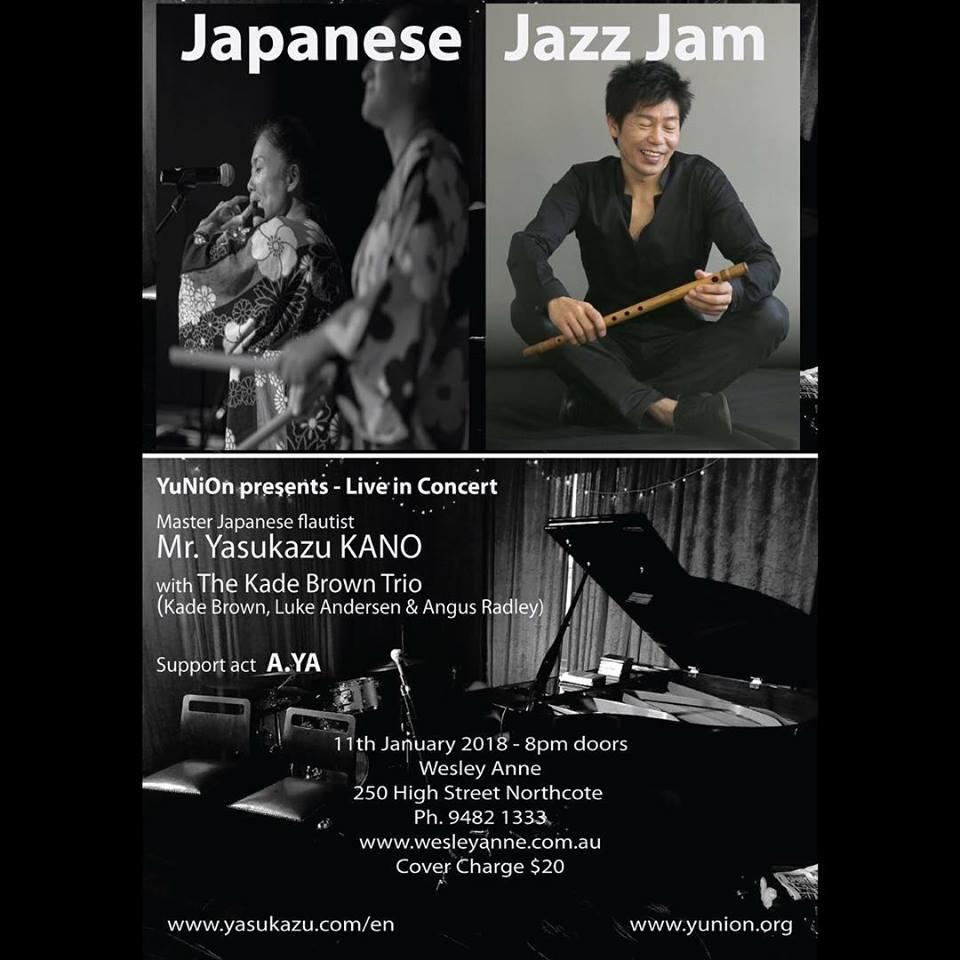 Master Japanese Flautist Mr. Yasukazu KANO with The Kade Brown Trio
