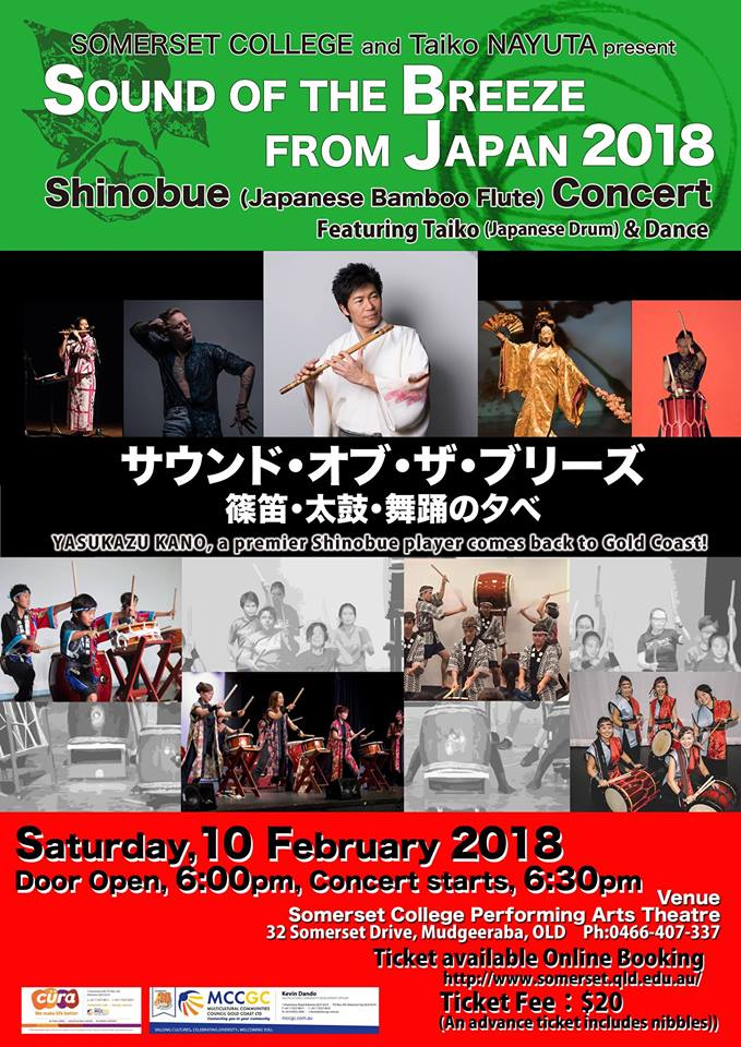 Sound of the Breeze from Japan – Japanese Bamboo Flute Concert