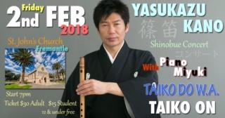 YASUKAZU KANO Shinobue Concert