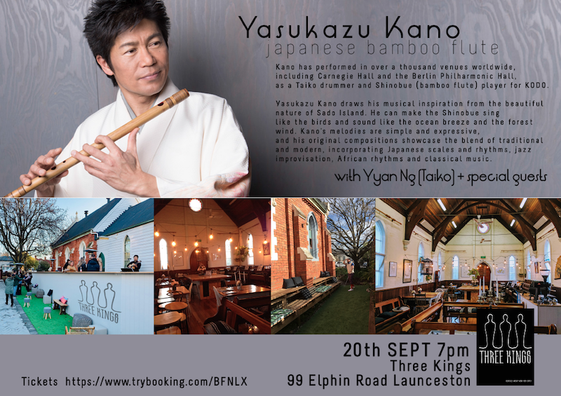 Yasukazu Kano bamboo flute concert with Yyan Ng(taiko) + friends at Three Kings