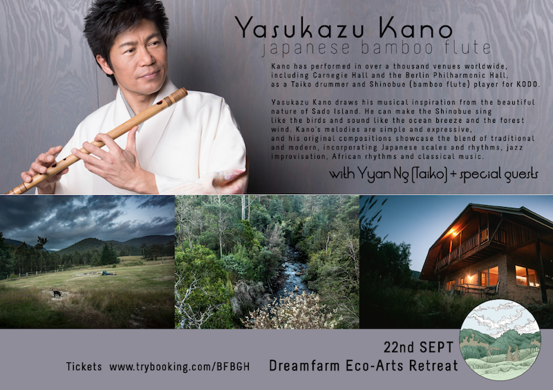 Yasukazu Kano : Japanese Bamboo Flute Concert