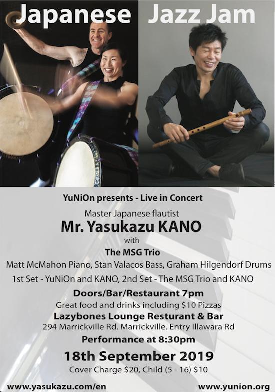 Japanese Jazz Jam