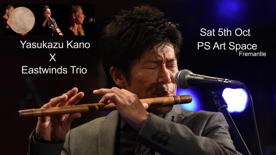 Yasukazu Kano x Eastwinds Concert