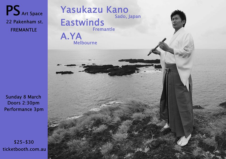 Eastwinds x Yasukazu Kano x A.YA Concert at PS Art Space