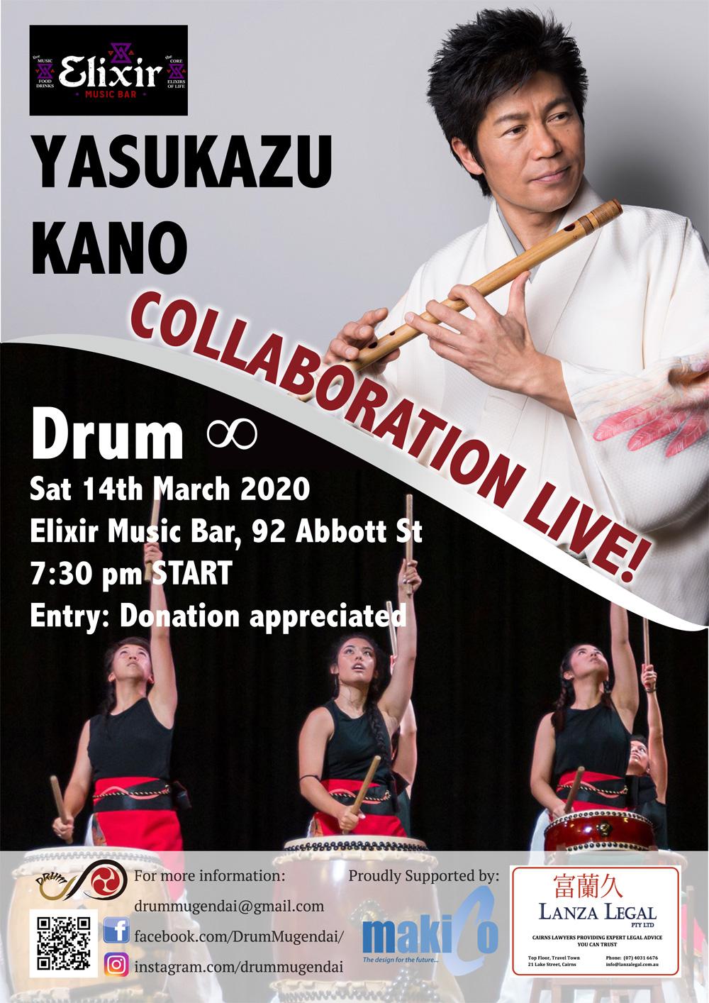 Yasukazu Kano & Drum ∞ Collaboration Live performance!