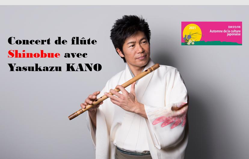「日本文化の秋 2021」イベントにオンライン出演