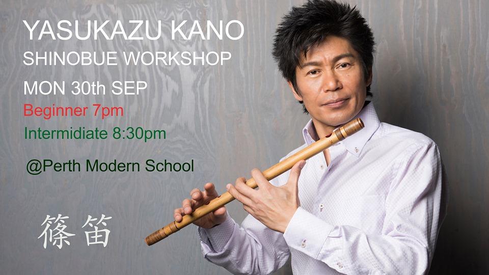 Shinobue Japanese Flute Workshop with Yasukazu Kano
